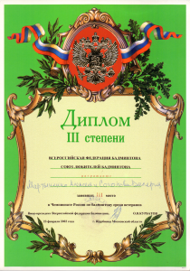 martin_sokolova_3